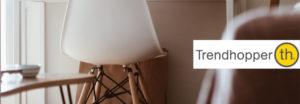 Trendhopper kortingscode: geef je huis een trendy make-over!